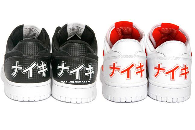 Nike-Big-Nike-Low-26