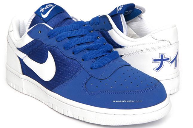 Nike-Big-Nike-Low-28