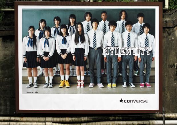 converse-japan-2009